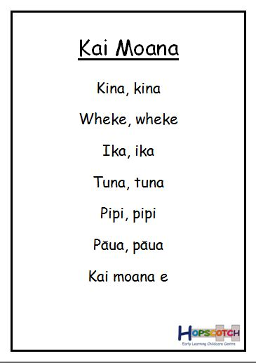 song lyrics kina moana ece song ece songs