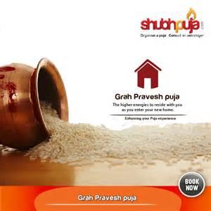 God Of All Comfort Shubh 171 Shubhpuja Com