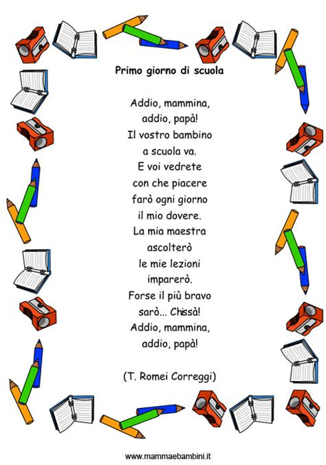 il mio mondo le mie regole testo poesia dal titolo primo giorno di scuola in cornice