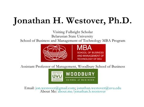 Woodbury Mba Curriculum by Effective Personal Branding