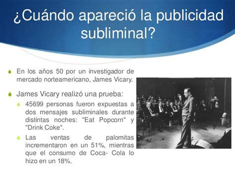 Mensajes Subliminales James Vicary | publicidad subliminal