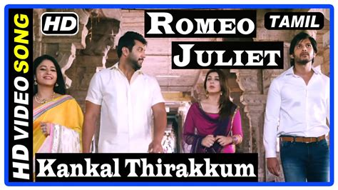 theme music of romeo juliet tamil movie romeo juliet tamil movie scenes kankal thirakkum song