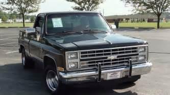 1986 Chevrolet Truck Test Driving 1986 Chevrolet Silverado C10
