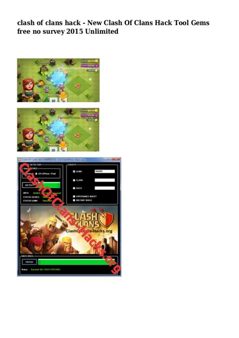 clash of clans hack tool apk no survey clash of clans hack tool v5 7 descargar mega