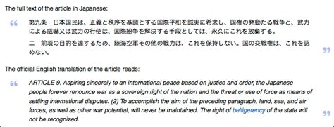 constitution section 9 opinions on article 9 of the japanese constitution
