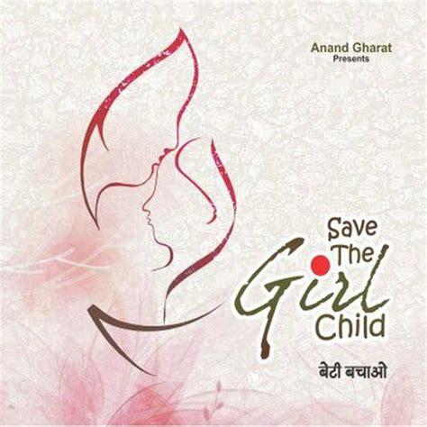 0008126186 the girl who saved the beti hai to kal hai full song anand gharat kumar