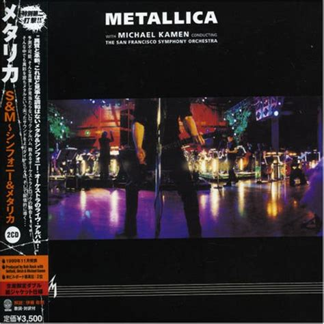Download Mp3 Metallica | download mp3 free album metallica