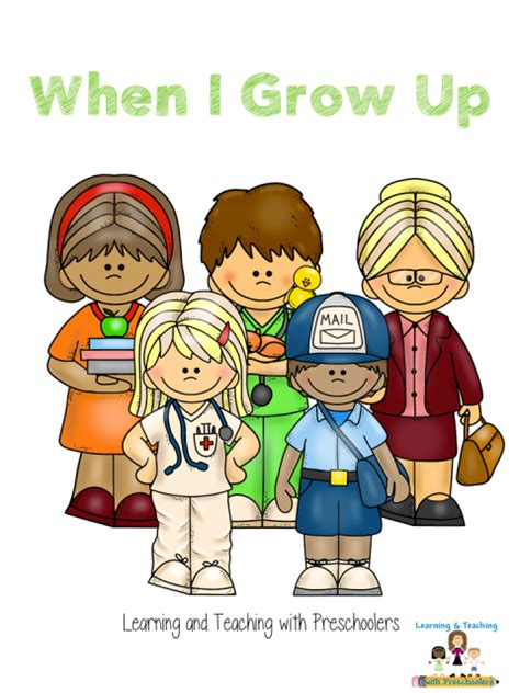 when i grow up books when i grow up book to big book
