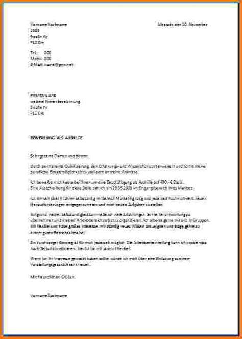 Praktikum Bewerbung Im Krankenhaus Briefkopf Bewerbung Praktikum Transition Plan Templates