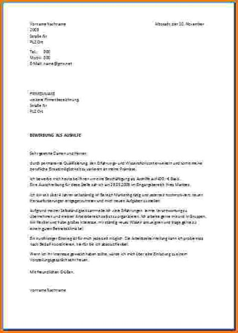 Bewerbung Praktikum Einzelhandel Briefkopf Bewerbung Praktikum Transition Plan Templates