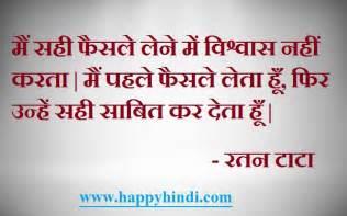 Ideas About Attitude Status In Hindi, - Valentine Love Quotes