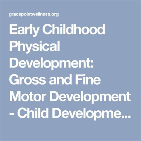 early childhood physical development gross and fine motor
