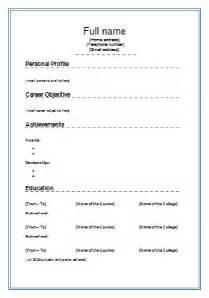 Standard Resume Templates by Standard Cv Template 2