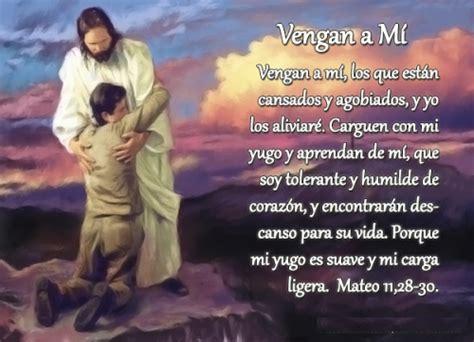 imagenes espirituales con texto vers 237 culos b 237 blicos de sanaci 243 n imagenes de jesus