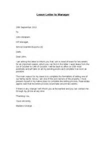 Leave letter to manager hashdoc