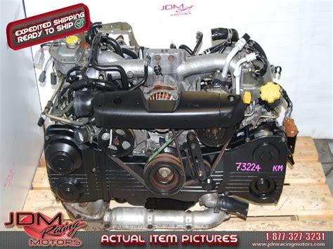 subaru wrx engine turbo id 2017 ej205 motors impreza wrx subaru jdm engines