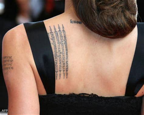 angelina jolie tattoo latitude longitude bbc 1xtra 1xtra news angelina jolie