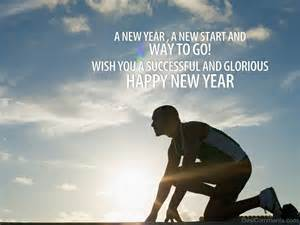 where to go new years success pictures images graphics for whatsapp