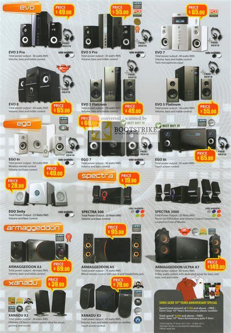 Sonicgear 2 1 Speaker Evo 3 Pro leapfrog sonicgear speakers evo 3 pro 5 7 8 platinum ego