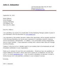 Iecc Fcc Career Services Cover Letters
