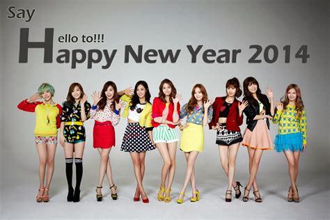 girl generation wallpaper images best 10 girls generation new hd wallpapers 2014 world