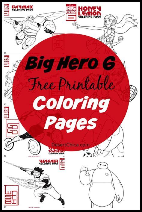 big hero 6 printable activity sheets big hero 6 printable coloring pages and activities