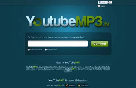 download mp3 adzan maghrib tv one youtube mp3ダウンロード 暇潰し日記