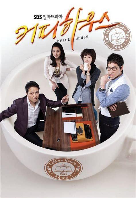 coffee house korean drama 187 coffee house 187 korean drama