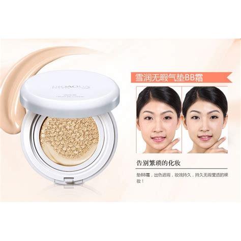 bioaqua brightening liquid bb air cushion makeup 15g