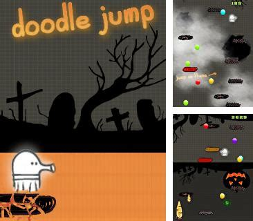 baixar doodle jump para java gratis the sims 3 ambitions baixar gr 225 tis java jogo the sims 3