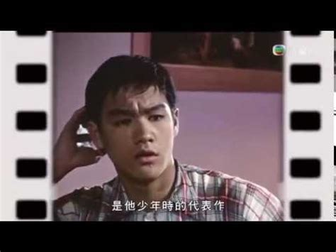 the orphan film bruce lee 1960年 李小龍 人海孤鸿 bruce lee in the orphan youtube