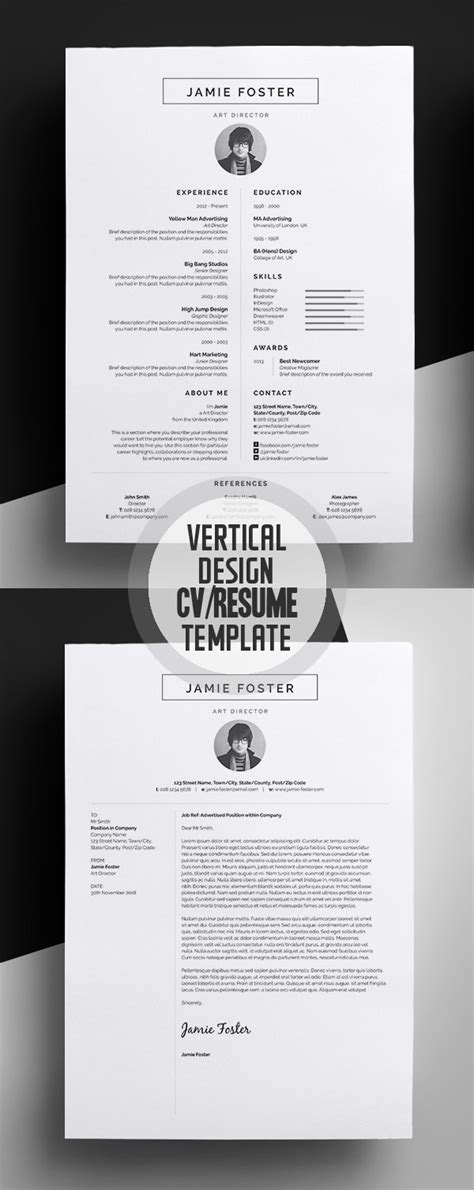 design resume template beautiful vertical design cv resume template misc