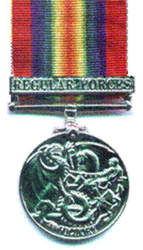 cold war victory medal wikipedia cold war victory medal quotes