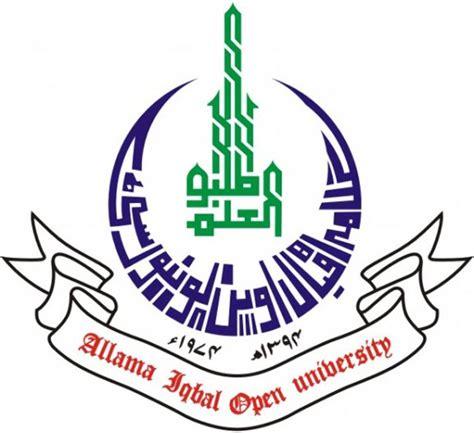aiou allama iqbal open university pakistani education aiou islamabad sial news