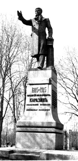 Genesis of Kharkov Music Culture in the Highlight of the