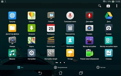 screenshot on android tablet screenshot tour new asus memo pad 7 with bay trail android 4 4 kitkat