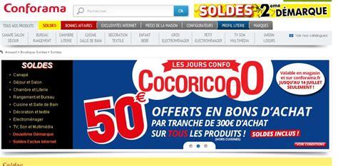 conforama soldes tv 7574 soldes conforama 50 euros offerts par tranche de 300 euros