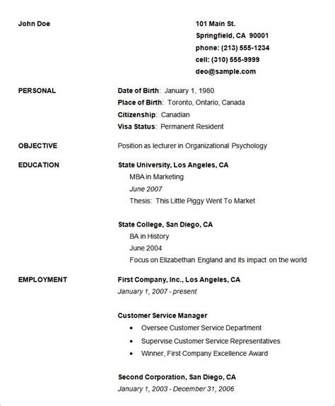 Basic Cv Template Free by 70 Basic Resume Templates Pdf Doc Psd Free