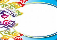 Contoh Kartu Ucapan Tasyakuran Aqiqah Versi Ms Word | My Personnal