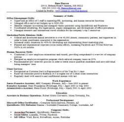 resume skills section sle qualifications section of a resume