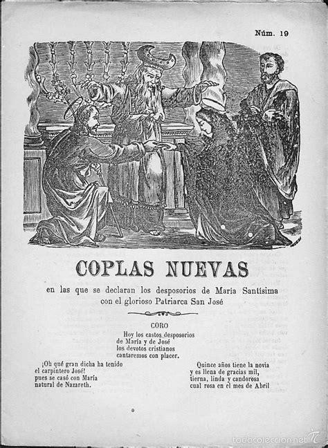 pliego de cordel coplas nuevas - Comprar Libros antiguos