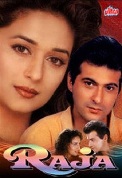 film dokumenter raja at raja 1995 full movie watch online free hindilinks4u to