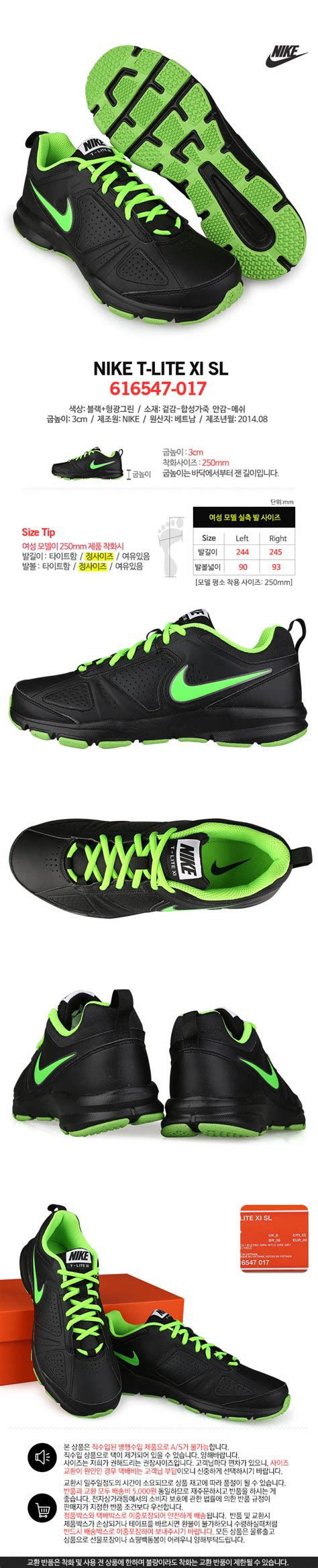 types of nike shoes nike shoes s revolution2 t lite 6 types 11street
