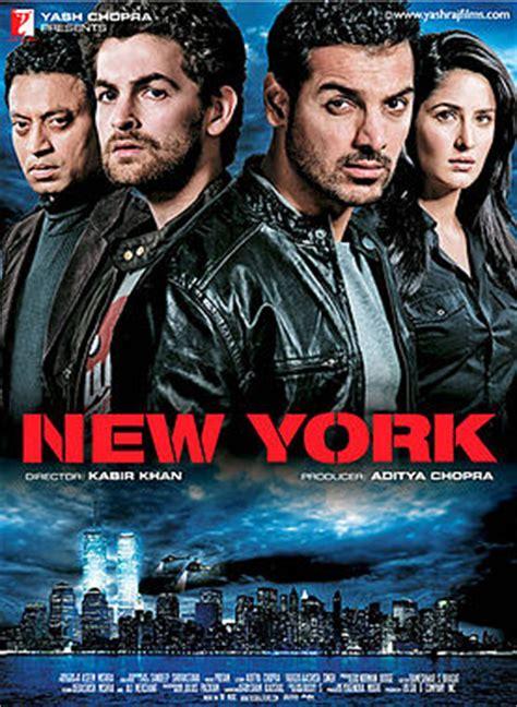 film fiksi wikipedia new york film wikipedia bahasa indonesia ensiklopedia