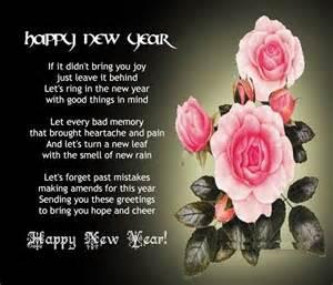 Happy new year 2014 hindi sms and shayari collection namaste jee