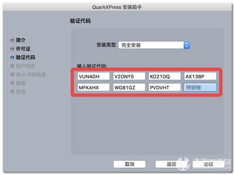 quarkxpress full version download crack quarkxpress 8 mac