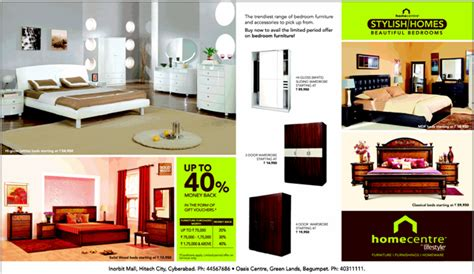 get upto 40 money back on purchase of furniture at home