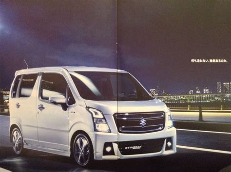 next 2017 suzuki wagon r stingray brochure leaked japan