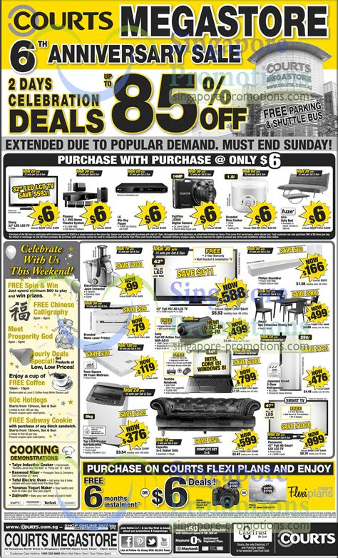 courts new year sale sony hdr as15 camcorder maxcoil town square
