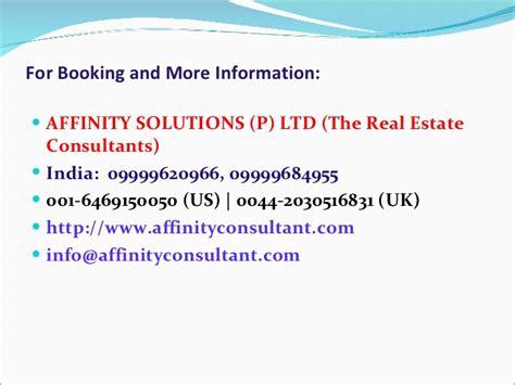 bengal shelter neeldiganta property 09999620966 bengal 2 3 bhk flats bengal shelter neeldiganta project in